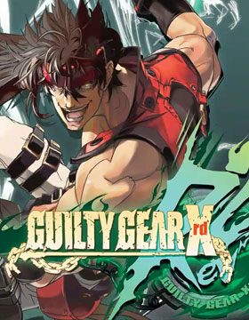 Guilty Gear Xrd: Revelator 2