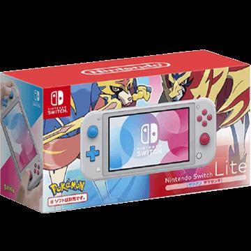 Nintendo Switch Lite: Pokemon Zacian & Zamazenta Edition Deals