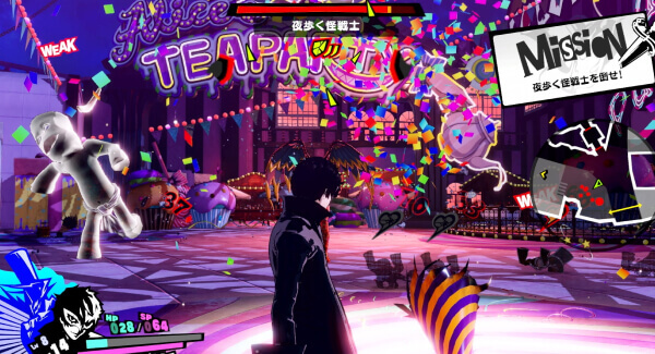 Persona 5 Strikers - Mission