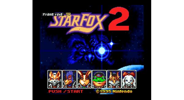 Starfox 2 Screenshot