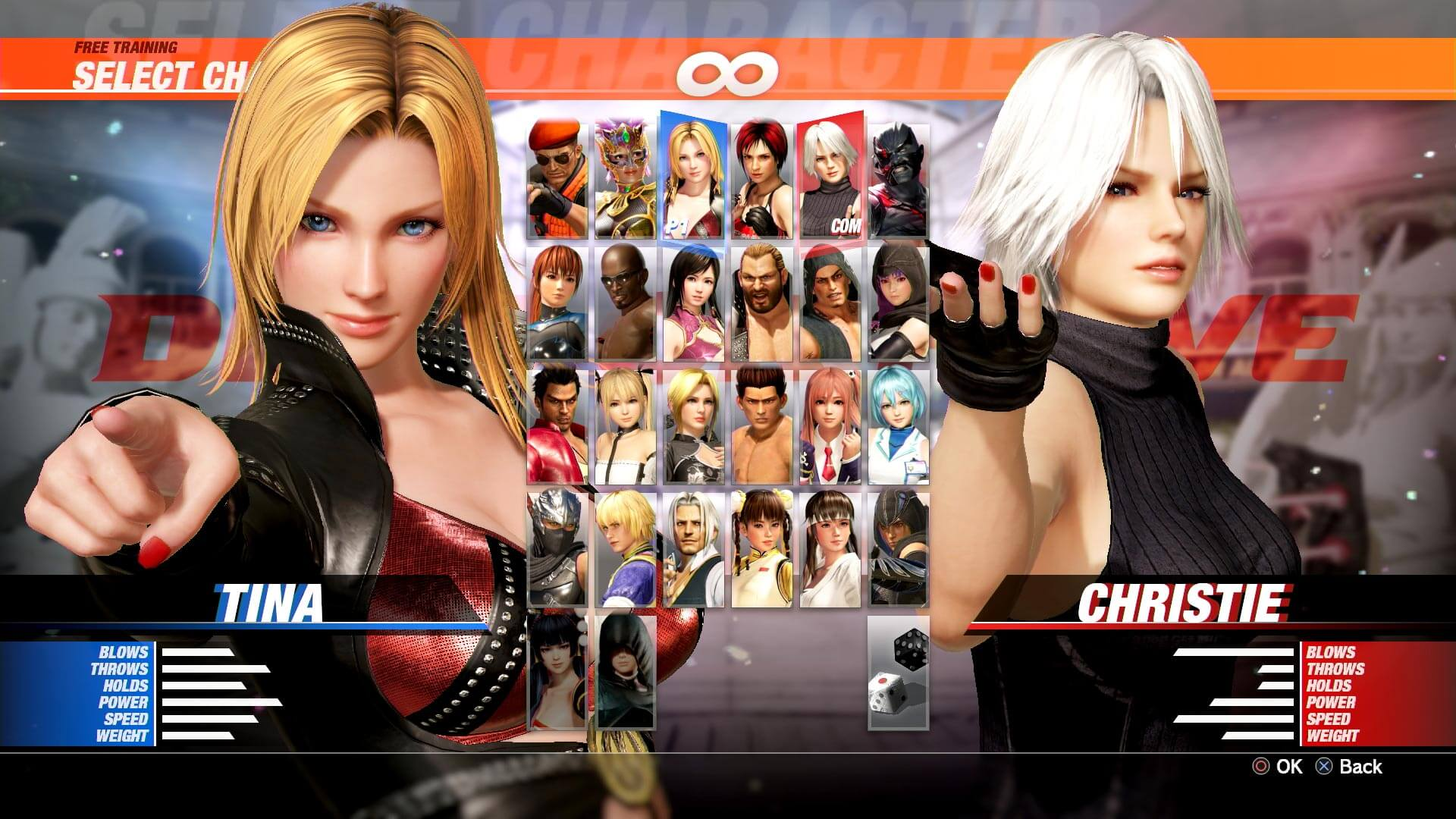 Dead or Alive 6 character select